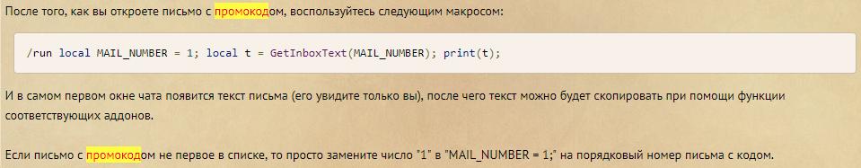 ice_screenshot_20190125-151711.png