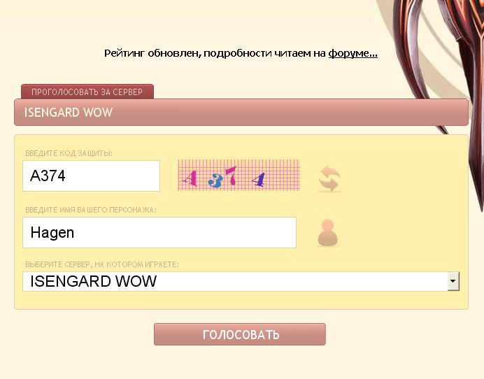vote2.png