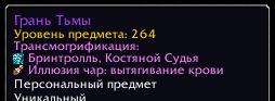 ezc01.png