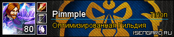05cfca6eb0d271e345b5703c2b33f8ac.png