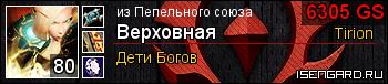 0748b29ea41723b7b680047c36b57c36.png