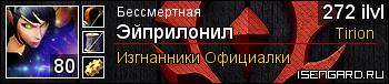 246c86d7bca9fa7b28b0f6b36507f51c.png