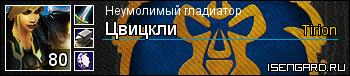 4b8dd5778648c1fd146a26a0781693b4.png