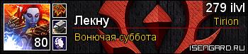 54087ed21a0cc880a1042e4dbfb9c5d6.png