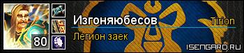 7b14e6d8d288644c826e47bee7ee8d49.png