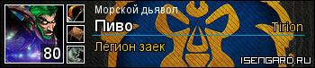 878814f84fe2c731982de1abf79b58c6.png