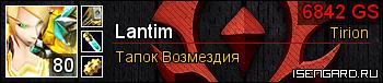 9b788bfb3d97e6f2e9f269ab4ffd721c.png