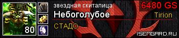 bdb713ca34c25b4793546e1bdce90c62.png