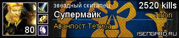 c3971abae05c7b1b66cdd160e608b427.png