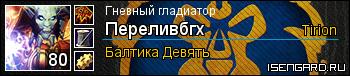 d38200739ec390f592079ee437d79c26.png