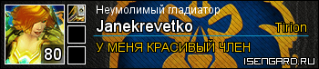 f926266fbdff1798b39cdd332ecf4a6e.png