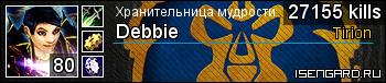 f97cbe5370f05682f11c13d67666e81f.png